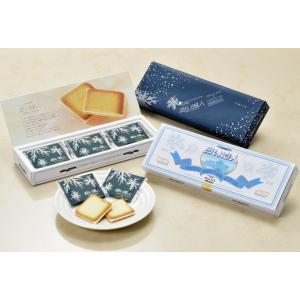 白い恋人9枚 北海道お土産 ゆうパケット配送|kitanomori