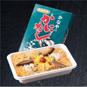 長万部 かなやのかに飯  1食(dk-1 dk-3)|kitanomori