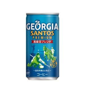 ジョージア  サントス プレミアムコーヒー  サントス豆100% 北海道お土産ギフト人気(dk-2 dk-3)|kitanomori