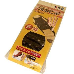 靴の滑る止め コロバンド  Mサイズ 北海道お土産ギフト人気(dk-2 dk-3)|kitanomori