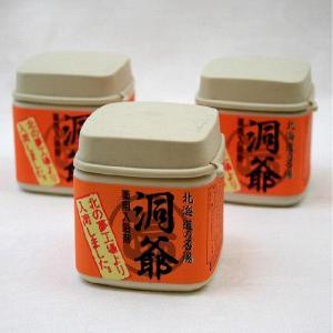 薬用入浴剤 洞爺(dk-2 dk-3)|kitanomori