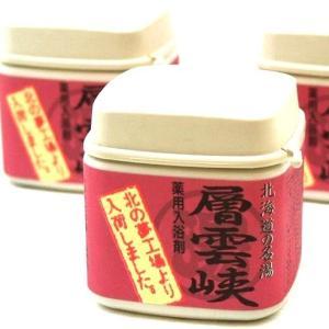 薬用入浴剤 層雲峡(dk-2 dk-3)|kitanomori