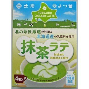 土倉&よつ葉 抹茶ラテ 4袋入  北海道のお土産(dk-2 dk-3)