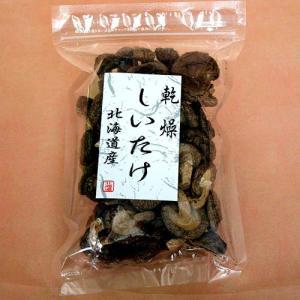 北海道産 乾燥しいたけ 北海道お土産ギフト人気(dk-2 dk-3)|kitanomori