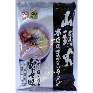 山頭火本店のまかないラーメン(乾麺) 北海道お土産 (dk-2 dk-3)|kitanomori