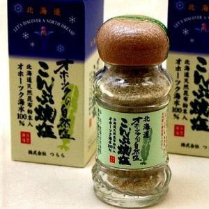 オホーツクの自然塩昆布焼き塩  ビン(dk-2 dk-3)|kitanomori