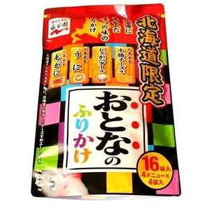 北海道限定 おとなのふりかけ(16袋入)(dk-2 dk-3)|kitanomori