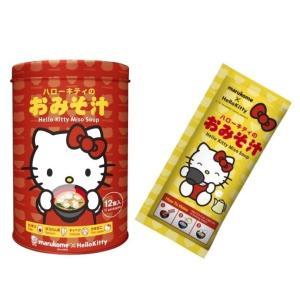マルコメ ハローキティのおみそ汁 12食 (dk-2 dk-3) 北海道お土産|kitanomori