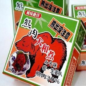 熊肉大和煮  みそ味(dk-2 dk-3)|kitanomori