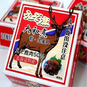 えぞ鹿大和煮(dk-2 dk-3)|kitanomori