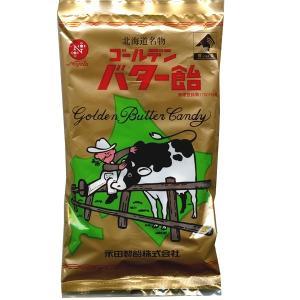 ゴールデンバター飴 北海道お土産ギフト人気(dk-2 dk-3)|kitanomori