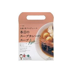 本日のスープカレーのスープ《アジア》 2人前 206g×2(dk-2 dk-3)|kitanomori