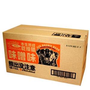 『熊出没注意』みそ味ラーメン 《G》 1ケース10個入 北海道お土産人気(dk-2 dk-3)|kitanomori