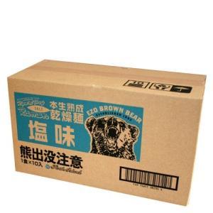 『熊出没注意』しお味ラーメン 《G》 1ケース10個入 北海道お土産ギフト人気(dk-2 dk-3)|kitanomori