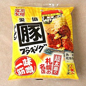 札幌 ラーメンブタキング(即席麺) 北海道お土産人気(dk-1 dk-2 dk-3)|kitanomori