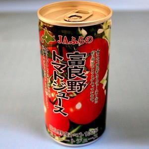 北海道限定  JAふらの 富良野トマトジュース 北海道お土産ギフト人気(dk-2 dk-3)|kitanomori