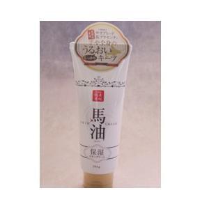 リシャン 馬油保湿スキンクリーム さくらの香り 200g  北海道お土産ギフト (dk-2 dk-3) kitanomori