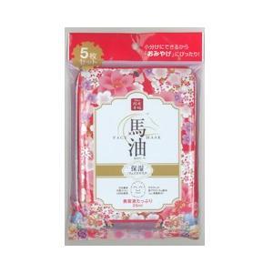 リシャン 馬油フェイスマスク さくらの香り   北海道お土産ギフト (dk-2 dk-3) kitanomori