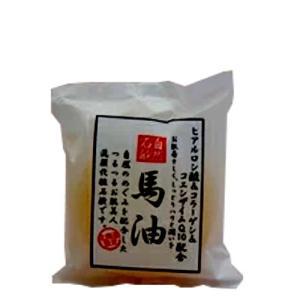 自然石鹸 馬油   北海道お土産ギフト (dk-2 dk-3)|kitanomori