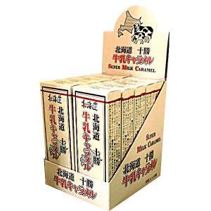 牛乳キャラメル 10入り 北海道お土産人気(dk-2 dk-3)|kitanomori