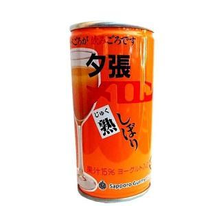 <送料込>夕張メロンジュース  完熟しぼり 1ケース30入 北海道お土産人気(dk-2 dk-3)|kitanomori