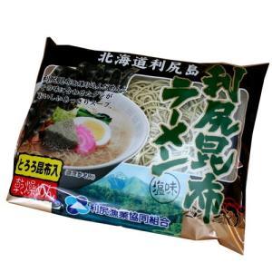 北海道利尻島 利尻昆布ラーメン乾燥麺 (天然とろろ昆布付) 北海道お土産ギフト人気(dk-2 dk-3)|kitanomori