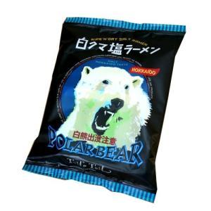 白クマ塩ラーメン 1ケース10個入 《G》 北海道お土産ギフト人気 しろくま(dk-2 dk-3)|kitanomori|02