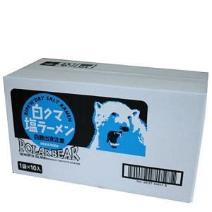 白クマ塩ラーメン 1ケース10個入 《G》 北海道お土産ギフト人気 しろくま(dk-2 dk-3)|kitanomori|03