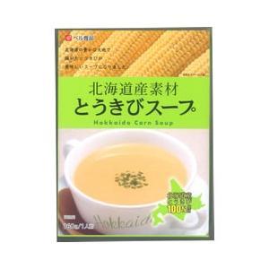 ベル食品 北海道産素材 とうきび(とうもろこし)スープ【1人前】 北海道お土産ギフト(dk-2 dk-3)|kitanomori