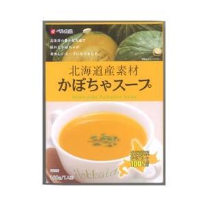 ベル食品 北海道産素材 かぼちゃスープ【1人前】 北海道お土産ギフト(dk-2 dk-3)|kitanomori