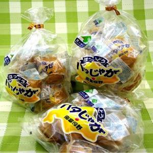 <送料込> バタじゃが 《1箱 20袋入》(dk-2 dk-3) 北海道お土産|kitanomori