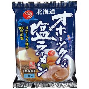 つらら オホーツクの塩ラーメン 乾燥麺1食入り×1袋 ゆうパケット配送 代引不可 送料込 北海道お土産|kitanomori