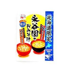 北海道限定 永谷園のおみそ汁 北海道お土産ギフト(dk-2 dk-3)|kitanomori
