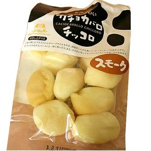 長沼 カチョカバロ チッコロ スモーク 北海道のお土産ギフトにいかがですか「発送まで5日ほど頂きます」(dk-2 dk-3)|kitanomori