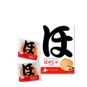 ほがじゃミニ 北海道お土産ギフト(dk-2 dk-3)|kitanomori