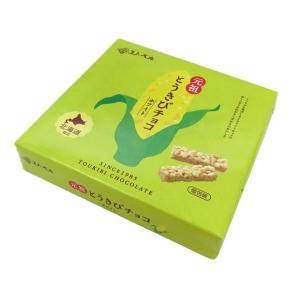 とうきびチョコ 28本入 賞味期限製造から6ヶ月