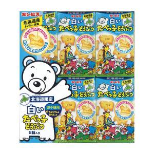 北海道限定 白いたべっ子どうぶつ(ビスケット) 6箱入り 北海道お土産|kitanomori