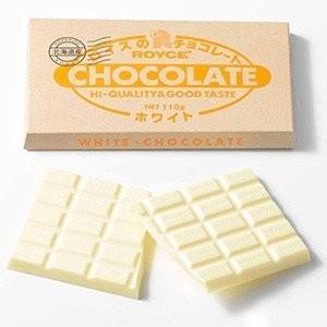 ロイズ 板チョコレート110g 【ホワイト】  北海道お土産 ゆうパケット配送|kitanomori