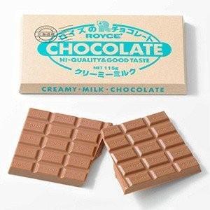 ロイズ 板チョコレート115g 【クリーミーミルク】 北海道お土産 ゆうパケット配送|kitanomori