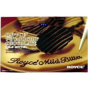 【送料無料】ロイズ ポテトチップチョコレート [マイルドビター]  14箱セットロイズの正規取扱店舗|kitanomori