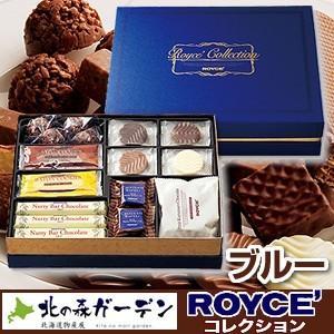 ロイズ ROYCE コレクション  ブルー ロイズの正規取扱店舗(dk-2 dk-3)|kitanomori