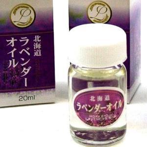 ラベンダーオイル  ビン 北海道お土産ギフト人気(dk-2 dk-3)|kitanomori