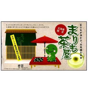 まりも茶屋(お茶です)  6包 北海道お土産人気(dk-2 dk-3)|kitanomori