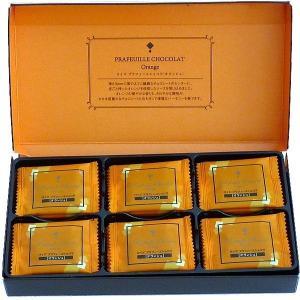 プラフィーユショコラ[オランジュ] 「2個セット」 北海道お土産 ゆうパケット配送|kitanomori