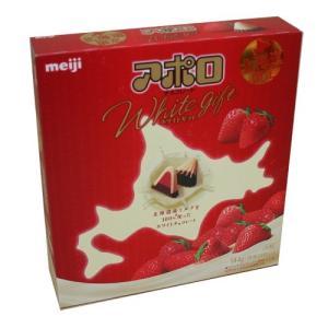 北海道限定 アポロ ホワイトギフト (チョコレート) 北海道お土産|kitanomori