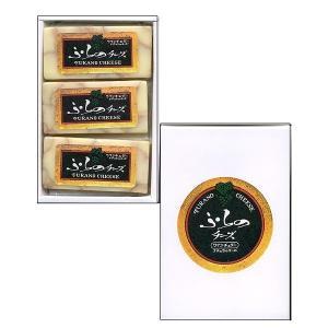 ふらのワインチェダー ナチュナルチーズ 120g 発送まで5日ほど頂きます(dk-2 dk-3)|kitanomori