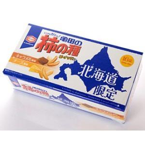 亀田製菓 北海道限定柿の種 キャラメル風味 チーズ風味 北海道お土産ギフト dk-2dk-3|kitanomori