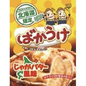 北海道限定 ばかうけ じゃがバター風味 北海道お土産 dk-2dk-3|kitanomori