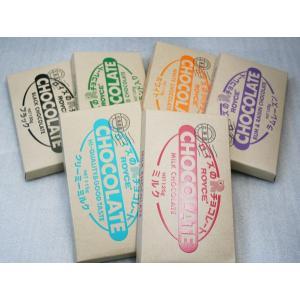 ロイズ 板チョコレート6種類セット ROYCE ロイズの正規取扱店舗 北海道お土産 ゆうパケット配送|kitanomori