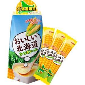 おいしい北海道   コーンスープ(dk-2 dk-3)